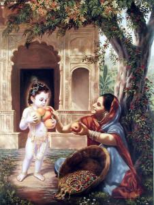 small krishna