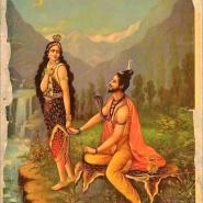 shiva and shakti
